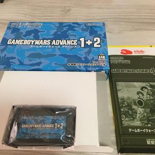 ゲームボーイアドバンス(ゲームボーイアドバンス)の美品✨名作✨任天堂 ゲームボーイウォーズアドバンス1+2(携帯用ゲームソフト)