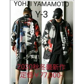ヨウジヤマモト(Yohji Yamamoto)の最新作 新品送込 ヨウジヤマモトY3 内田すずめ コラボトラックジャケット(ナイロンジャケット)