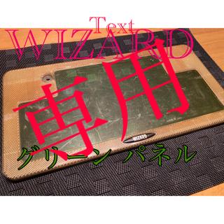 ウィザード(Wizzard)のWIZARD 廃盤 (車外アクセサリ)