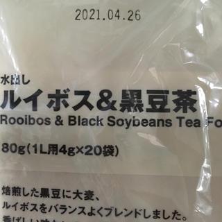 ムジルシリョウヒン(MUJI (無印良品))のノンカフェイン黒豆茶(茶)