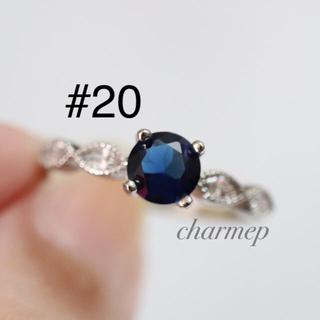【AR031】高見えデザインサファイアブルーカラーストーンのシルバーリング(リング(指輪))