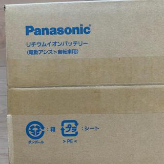 パナソニック(Panasonic)のパナソニック純正品 リチウムイオンバッテリー 新品未使用 自転車用(その他)