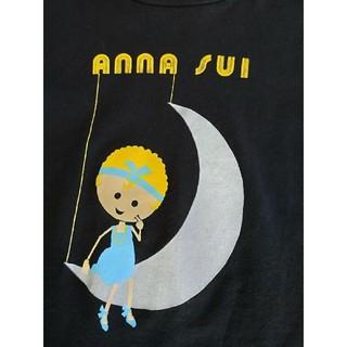 アナスイ(ANNA SUI)のANNA SUI アナスイ レディース Tシャツ トップス アウター インナー(Tシャツ(長袖/七分))