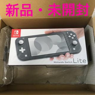 ニンテンドウ(任天堂)のNintendo Switch Lite グレー(携帯用ゲーム機本体)