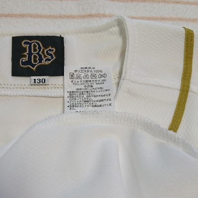 オリックス・バファローズ(オリックスバファローズ)の☆Bs キッズユニフォーム【背番号55】☆ スポーツ/アウトドアの野球(応援グッズ)の商品写真