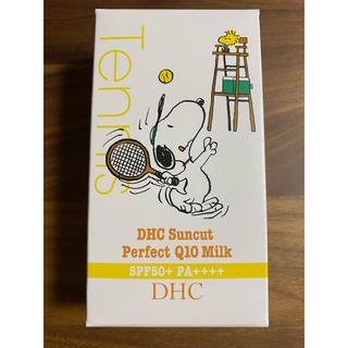 ディーエイチシー(DHC)のDHCサンカットQ10パーフェクトミルク[スヌーピー](日焼け止め/サンオイル)