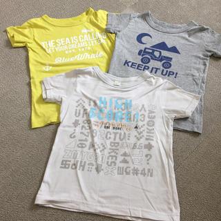 アンパサンド(ampersand)のTシャツ 110 3枚(Tシャツ/カットソー)