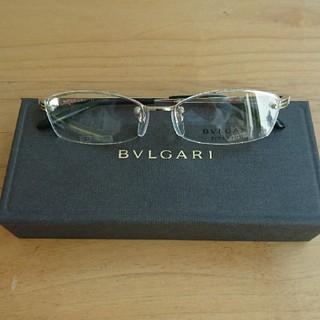 ブルガリ(BVLGARI)のBVLGARI眼鏡279シルバー(サングラス/メガネ)