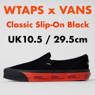ダブルタップス(W)taps)のVans WTAPS Classic Slip-On Black 29.5cm(スニーカー)