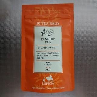 ルピシア(LUPICIA)のルピシアローズヒップティー(茶)