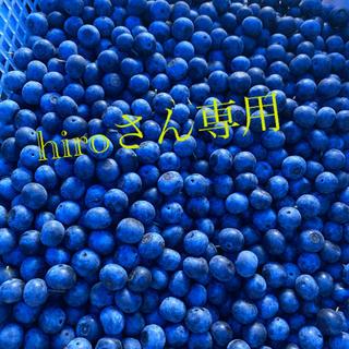 ブルーベリー1キロ(フルーツ)