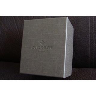 パテックフィリップ(PATEK PHILIPPE)のPATEK PHILIPPE パテック フィリップ 保存箱 時計ケース ボックス(その他)
