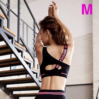 ♥バックスタイルに注目♥バックストラップが可愛すぎる♡スポーツブラ M ヨガ(ヨガ)