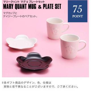 マリークワント(MARY QUANT)のマリークワント マグ&プレートセット(グラス/カップ)