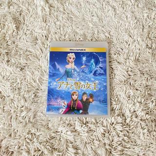 アナトユキノジョオウ(アナと雪の女王)のアナと雪の女王 DVD&Blu-ray(キッズ/ファミリー)