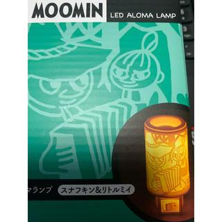 リトルミー(Little Me)のムーミン  LED アロマランプ リトルミィ スナフキン moomin(その他)