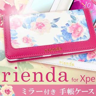 リエンダ(rienda)の新品✨タグ付き♪未開封‼️ リエンダ Xperia X ケース大特価❣️(iPhoneケース)