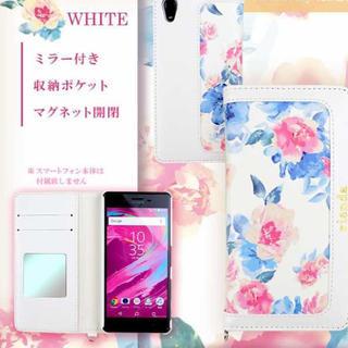 リエンダ(rienda)の新品✨タグ付き♪未開封‼️リエンダ Xperia X ケース ホワイト大特価❣️(iPhoneケース)