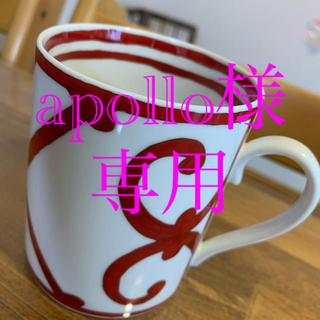 エルメス(Hermes)のHERMES エルメス マグカップ ガダルキヴィール 1個(マグカップ)