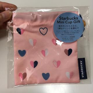 スターバックスコーヒー(Starbucks Coffee)のスタバ バレンタイン限定ミニ巾着(その他)