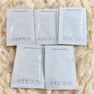 アディクション(ADDICTION)の【ADDICTION】プライマー5個セット(試供品)(化粧下地)