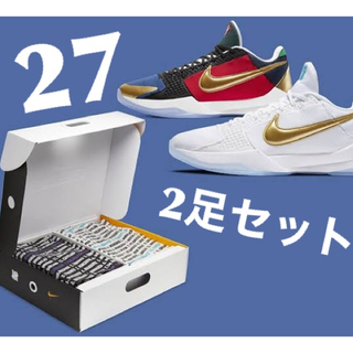 ナイキ(NIKE)の専用 NIKE KOBE V UNDEFEATED PACK 27cm(スニーカー)