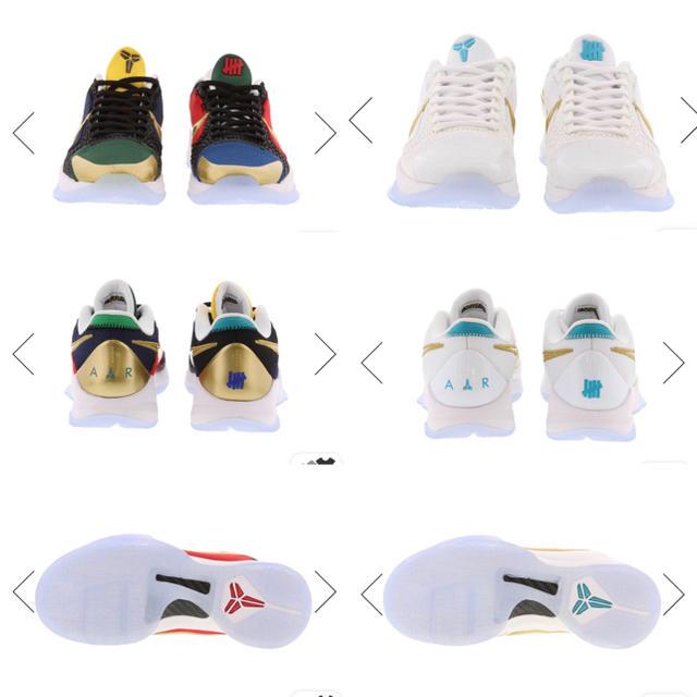 NIKE(ナイキ)の新品NIKE KOBE V PROTRO UNDFTD-PACK 26.5cm メンズの靴/シューズ(スニーカー)の商品写真