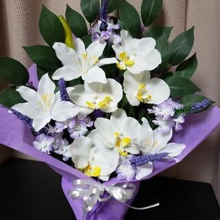 造花 仏花 専用 胡蝶蘭と白百合(その他)