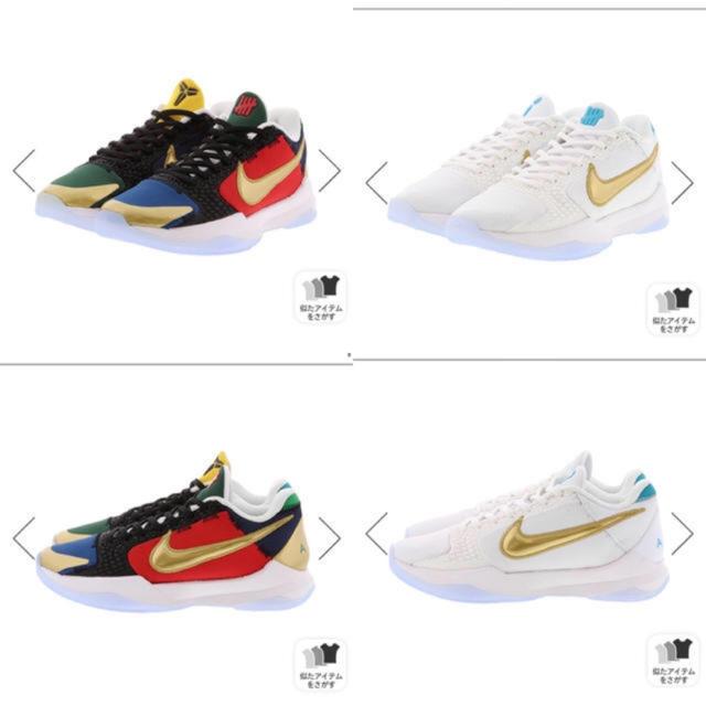 NIKE(ナイキ)のNIKE KOBE V PROTRO UNDFTD-PACK 26.5 新品 メンズの靴/シューズ(スニーカー)の商品写真