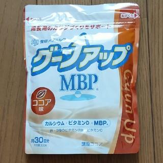 ユキジルシメグミルク(雪印メグミルク)のグーンアップ ココア味(その他)