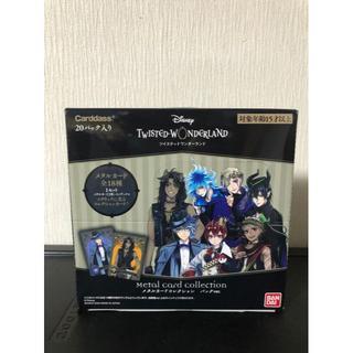 ディズニー(Disney)のツイステッドワンダーランド メタルカードコレクション パックver.(Box/デッキ/パック)
