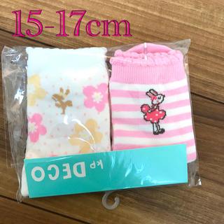 ニットプランナー(KP)の新品未使用♡KP♡クルーソックス 15-17cm(靴下/タイツ)