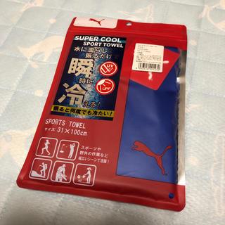 プーマ(PUMA)の新品 PUMA プーマ 瞬冷 冷んやりタオル スーパークールスポーツタオル(タオル/バス用品)