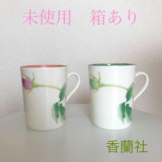 コウランシャ(香蘭社)の新品未使用 箱あり マグカップ ブライトローズ2点セット(グラス/カップ)
