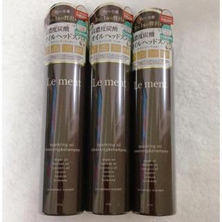 ルメント 炭酸シャンプー 3本(シャンプー)