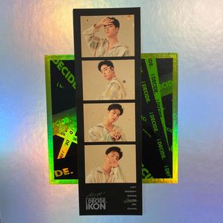 アイコン(iKON)のiKON ジュネ フォトグレイ トレカ 緑(K-POP/アジア)