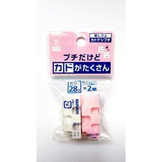 コクヨ(コクヨ)のプチだけどカドがたくさん 2個セット 消しゴム イレーサー 白 ピンク 細かい (オフィス用品一般)