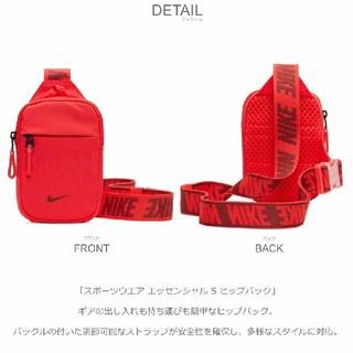 ナイキ(NIKE)の新品NIKE エッセンシャル S ヒップバッグ ショルダーバッグ ウエストポーチ(ショルダーバッグ)