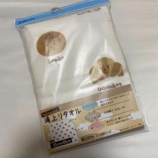 シマムラ(しまむら)の新品 未使用 湯上がりタオル おくるみ パン(おくるみ/ブランケット)