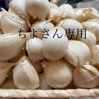 ちよさん専用 青森県産福地ホワイトニンニク Mサイズ2kg(野菜)