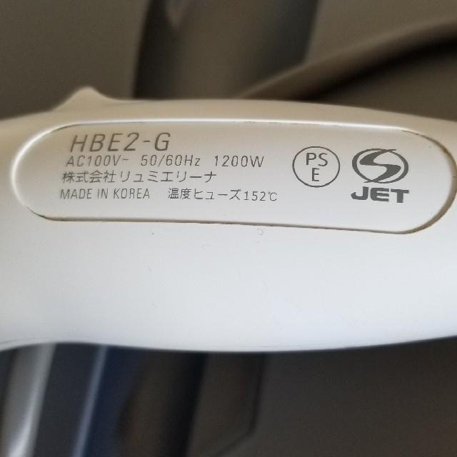 Lumiere Blanc(リュミエールブラン)のヘアービューザー  スマホ/家電/カメラの美容/健康(ドライヤー)の商品写真