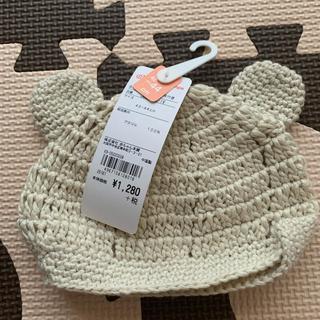 ⭐︎新品未使用⭐︎耳付き手編みニット帽子 42cm〜44cm 3〜6ヶ月