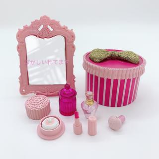 メガハウス(MegaHouse)の恋するピンク ピンクコスメで女子力アップ(その他)