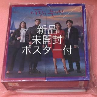 愛の不時着 OST ヒョンビン ソン・イェジン(テレビドラマサントラ)
