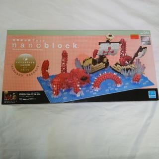 カワダ(Kawada)のナノブロック アワードセレクション 海の王・クラーケン NB-041(模型/プラモデル)