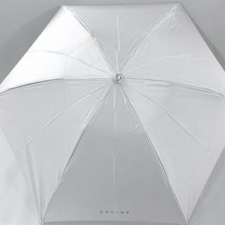セリーヌ(celine)のセリーヌ 折りたたみ傘 ライトグレー(傘)