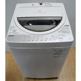 東芝 - 洗濯機 東芝 スタークリスタルドラム 風乾燥 大きめサイズ 6キロ コンパクト