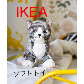 イケア(IKEA)のIKEA☆ソフトトイ ネコ2匹 リレプルット ぬいぐるみ (ぬいぐるみ/人形)