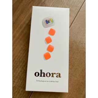 【ohora】ペディキュア(ネイル用品)
