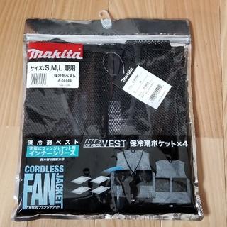 マキタ(Makita)のMakita 保冷剤ベスト(保冷剤4個付)(その他)
